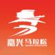 2020嘉兴国际马拉松(赛事延期)