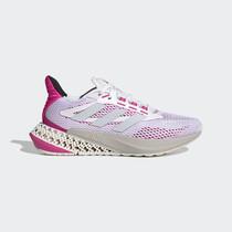 adidas 阿迪达斯 4DFWD PULSE 男女款