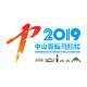 2019 中山马拉松