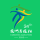 2020杭州马拉松