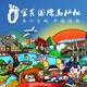 长江首城·中国酒都 2020 宜宾国际马拉松(赛事延期)