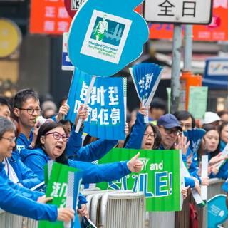 2018渣打香港马拉松赛事照片