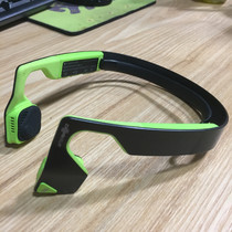 AfterShokz 韶音 Aftershokz  Bluez2  男女款