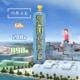 2020 江苏自贸区第二届垂直马拉松赛