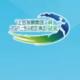 """上合发展集团""""杯 2021 上合示范区(青岛)马拉松"""