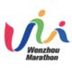 2021 温州马拉松
