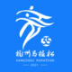 广汽HONDA·2021 杭州马拉松