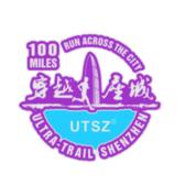 2021 穿越一座城 UTSZ100