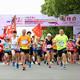 2021第五届欣兴工具杯海盐•南北湖马拉松比赛