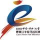 2020 中国·绍兴(上虞)曹娥江半程马拉松赛