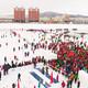 2020 中国东极冰上马拉松