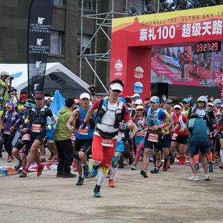 2016 崇礼100天路超级越野挑战赛
