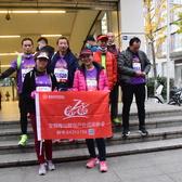 2020南京马拉松