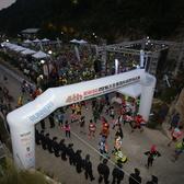 2016五岳寨越野赛