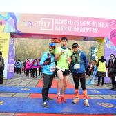 2017长屿硐天-温尔思杯越野赛七坤(原来的我顺摄)