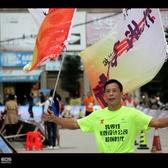2016福建三沙山地马拉松