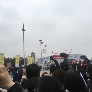 2017 第八届苏州环金鸡湖国际半程马拉松