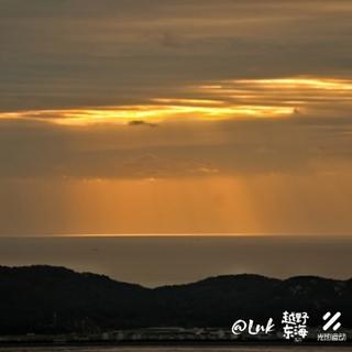 OSPREY越野东海--2019舟山群岛穿越之旅